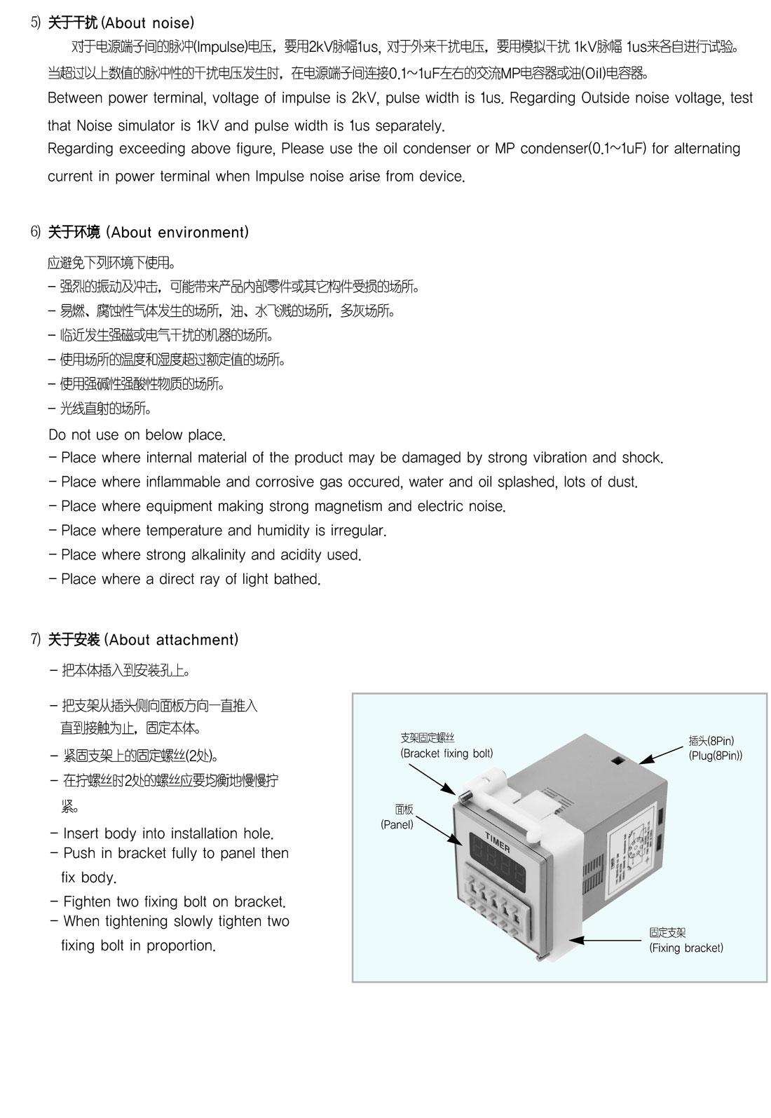 计时器YSDT4S-A2252-08P